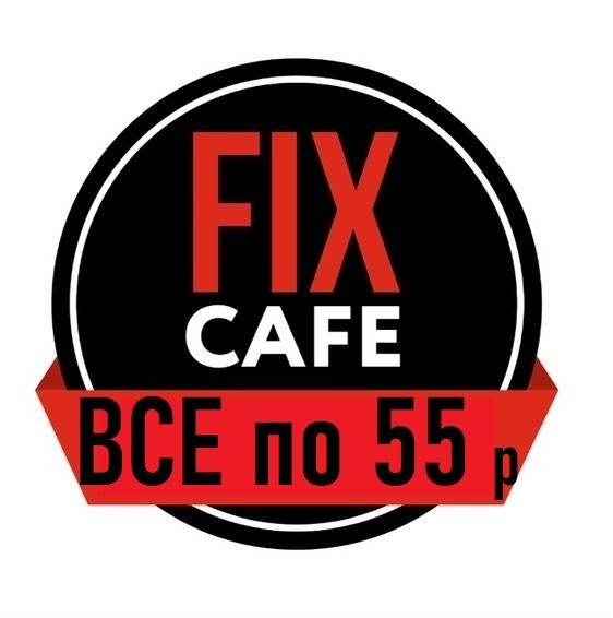 Fix cafe